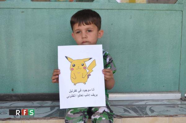 criancas siria