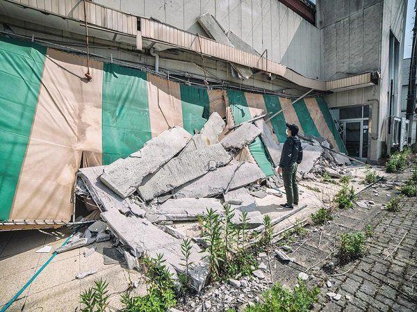fukushima cinco após 4
