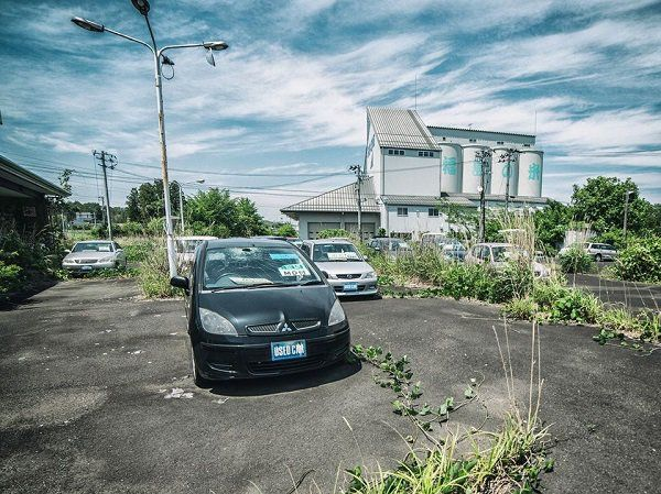 fukushima cinco após 5