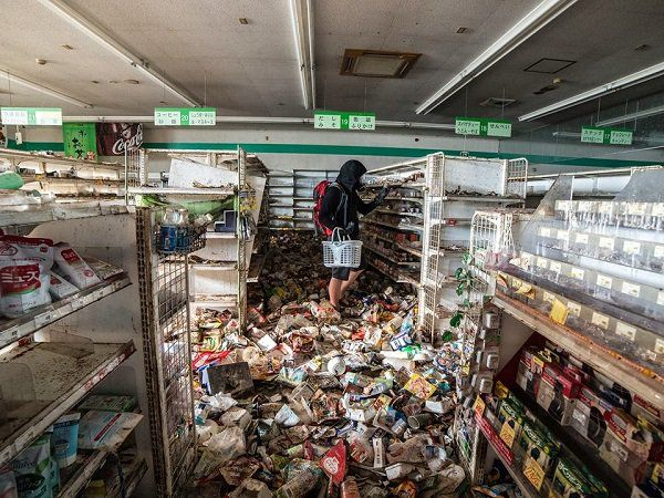 fukushima cinco após
