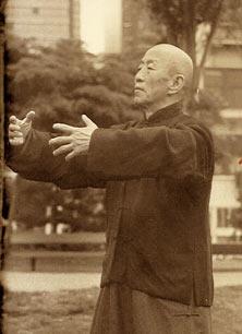 tchi kung