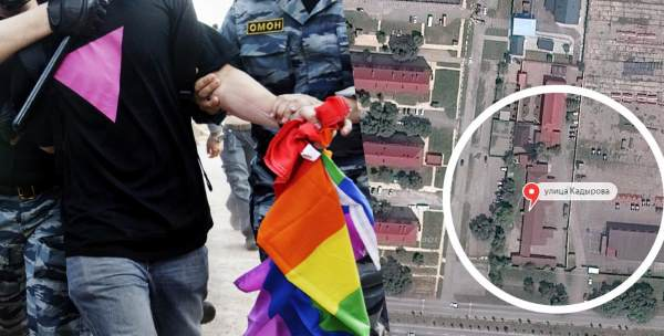 cecenia gay 2