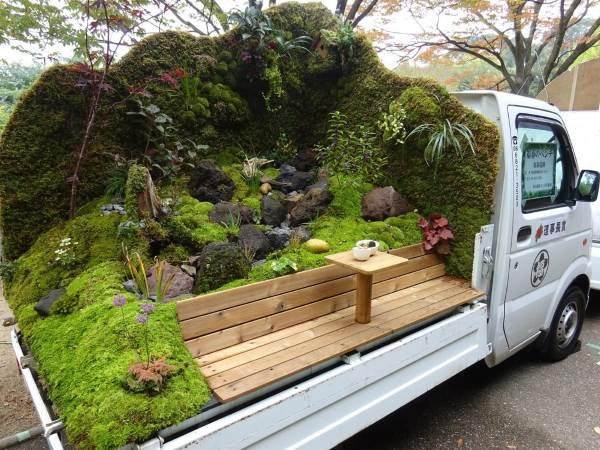 jardim zen 2