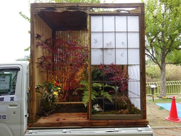 jardim zen 4